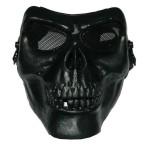 M02 Mask black