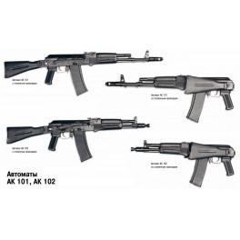 Replica KALASHNIKOV AK-104 Full metal