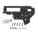 Carcasa gearbox V2 JG 6mm