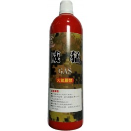 Tub RedGas 2200 ml