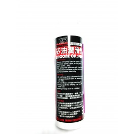 Spray cu silicon ICS 130 ml