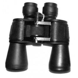 Binoclu 50x50 - Replica Bushnell